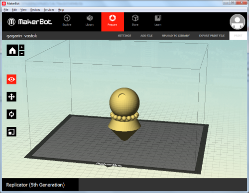 ПО MakerBot Desktop